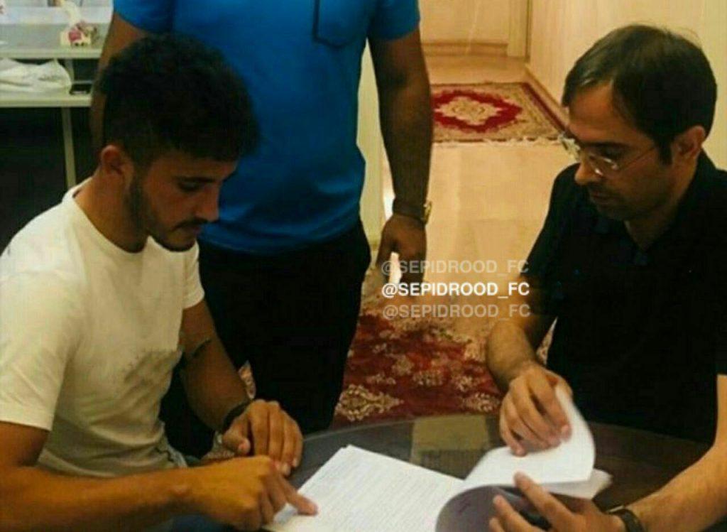 محمد+بلبلی